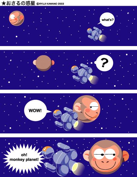 ショートコミック