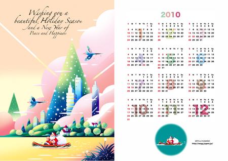 クリスマスカード ツリー 2010年カレンダー