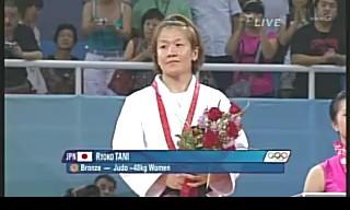 北京オリンピック 女子柔道48キロ級 谷亮子は銅メダル