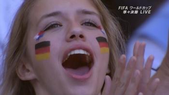 ドイツの美女サポーター