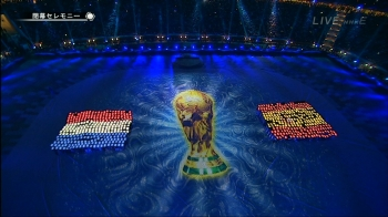 2010年南アフリカW杯決勝 オランダVSスペイン