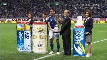 キリンチャレンジカップ2010 日本VSアルゼンチン