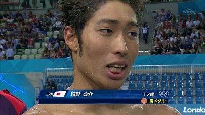 競泳男子400m個人メドレー決勝 萩野公介銅メダル!