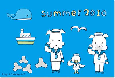 card_100710_suihei.jpg