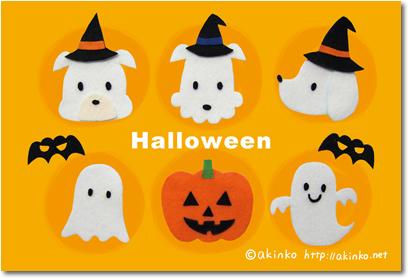 card_100920_ハロウィン/card_100920_halloween_400.jpg