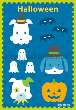 121018_halloween300
