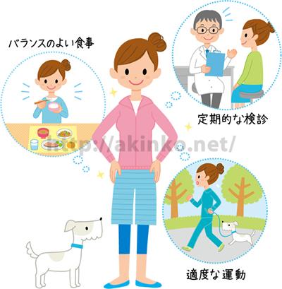 131002_健康生活イラスト