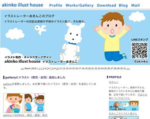 150312_blog