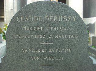 ドビュッシーの墓裏