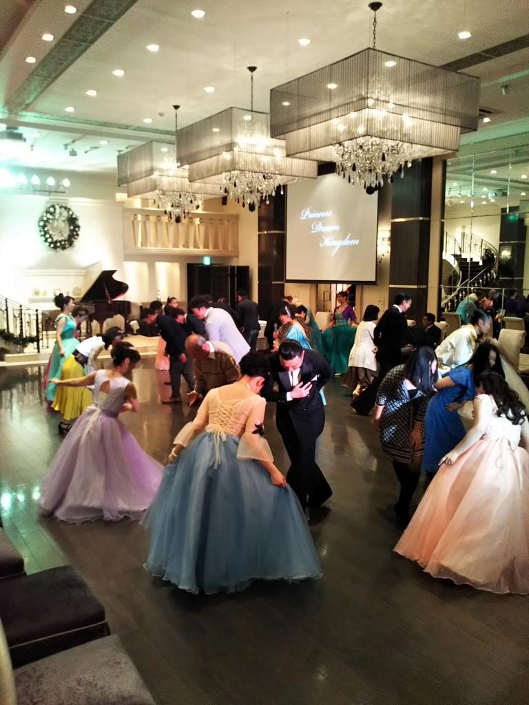 プリンセスダンス