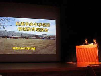 心の東京革命推進モデル発表会にて(H26/2)