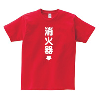 パロディTシャツ