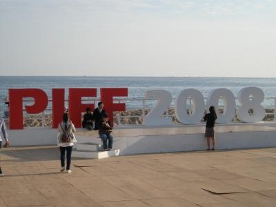 PIFF2008