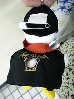 20060912_141117.jpg