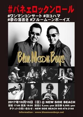 20171015 flyer.jpg