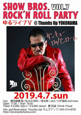20190407 flyer.jpg