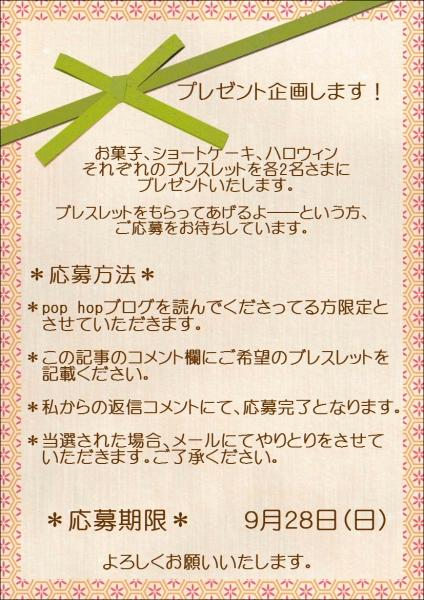 プレ企画ブログ.JPG