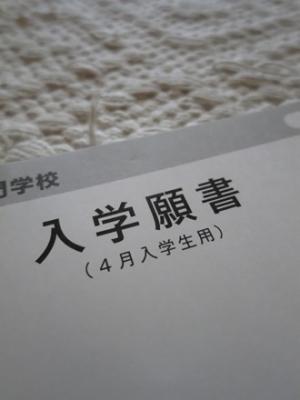 200323.JPG