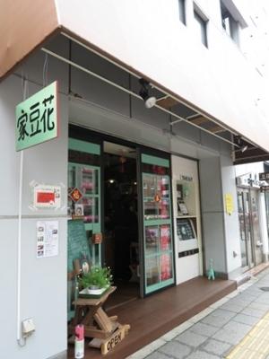 200421-21.JPG