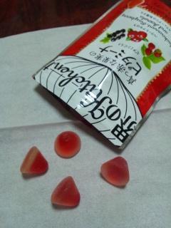 世界のキッチンからグミ 真っ赤な果実のビタミーナ