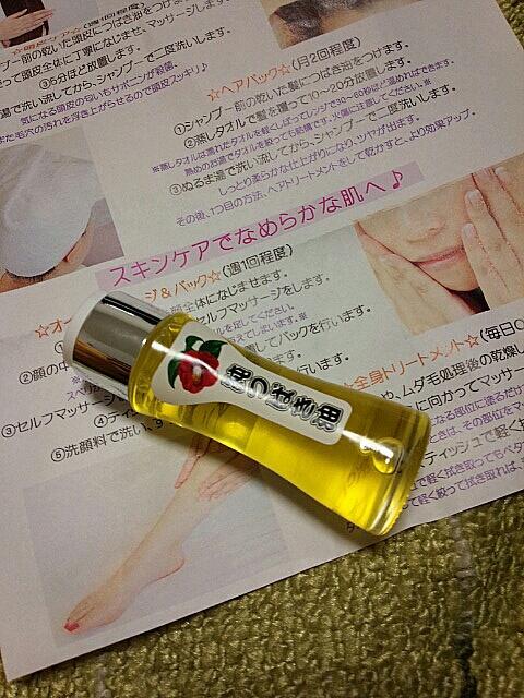 気仙沼大島椿油ツバキオイル