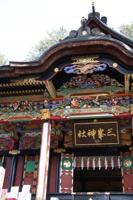 三峯神社・本殿