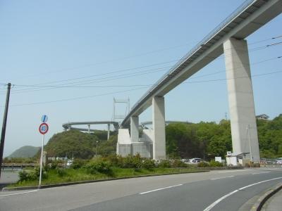 来島海峡大橋その1