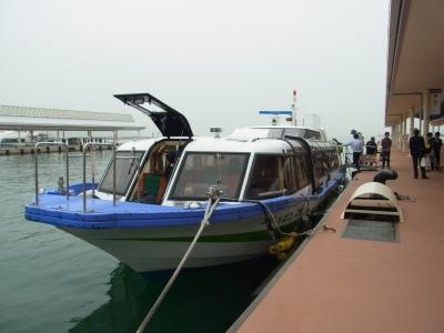 豊島行きの高速船