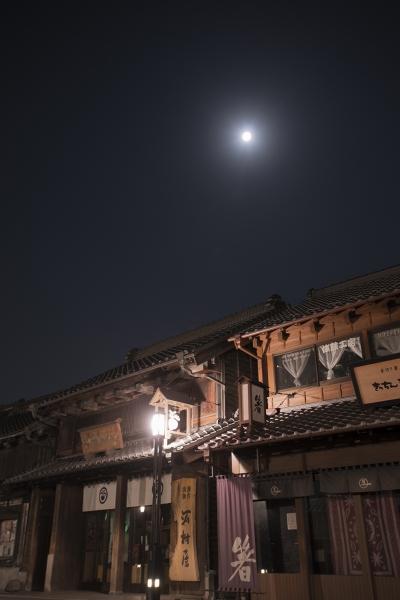 川越の街並みと中秋の月72.jpg
