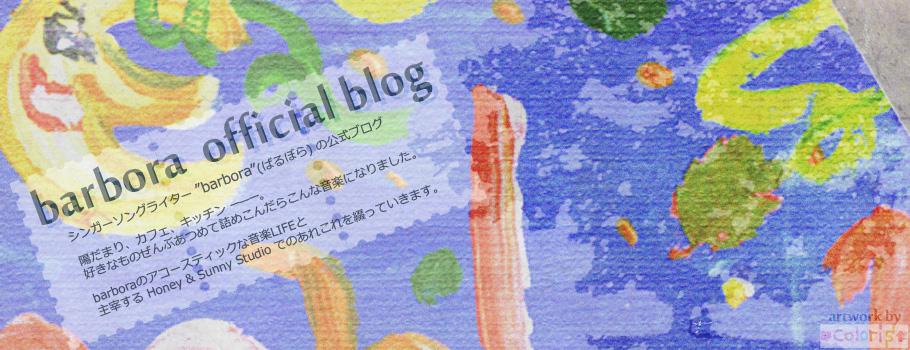 barbora_blogTOP_11.jpg