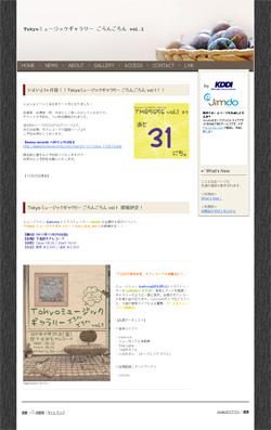 TMG5656特設WEB