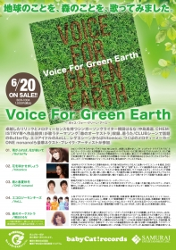 Voice For Green Earth