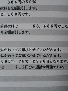 050726_1920~0001.jpg