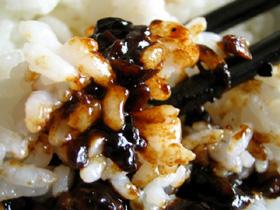 豆鼓紅椒醤と白いご飯