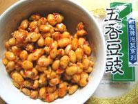 黄豆(大豆)の豆鼓