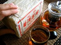プーアール青磚茶