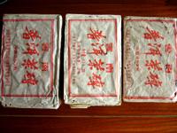 7581後期文革磚80年代、下関茶磚80年代、7562プーアル磚茶