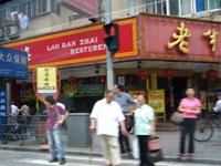 揚州料理の老舗は不潔な店だった
