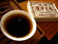 7581磚茶