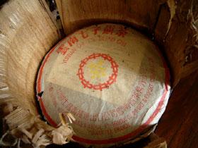 黄印7542七子餅茶80年代