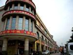 芳村お茶市場
