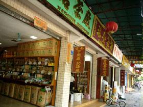 小さな商店が町中にある