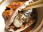 普耳五香猪肚(豚の胃袋のプーアール茶煮込み)