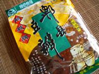 ぴー県豆辣(豆板醤)