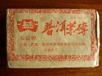 大益茶磚プーアル茶