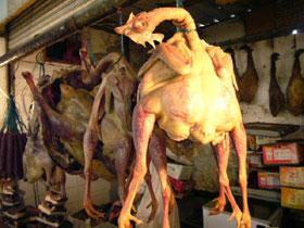 咸鶏(塩漬け干し鶏肉)