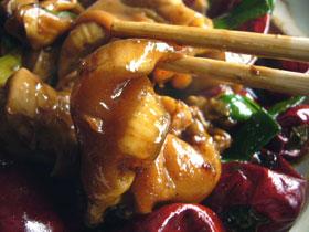 紅炒魚鰾(青魚の浮き袋の紅焼きピリ辛ソース)