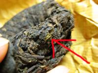 緑の茶葉が見える熟茶