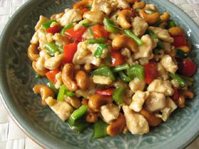 腰果鶏丁(鶏とカシューナッツの炒めもの)