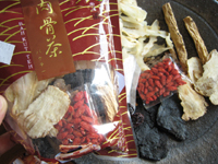 肉骨茶の材料セット